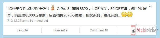 lg g pro 3, leaks, leaksfly, specification, price, release date