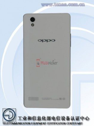 oppo a51kc features, rear image