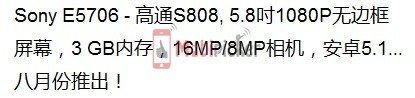 sony e5706, bezel less display phone, specification leaks