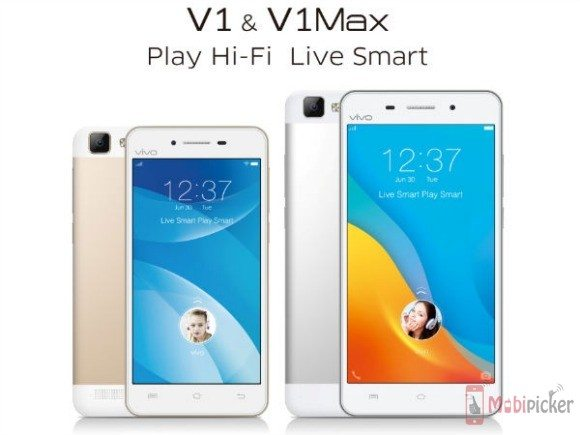 vivo v1, vivo v1 max, features, specification, launch, india, release date, photo, image