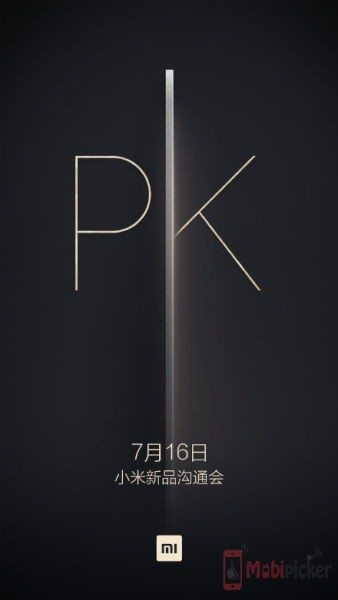 xiaomi, leaks, new device, pk tradition, july 16