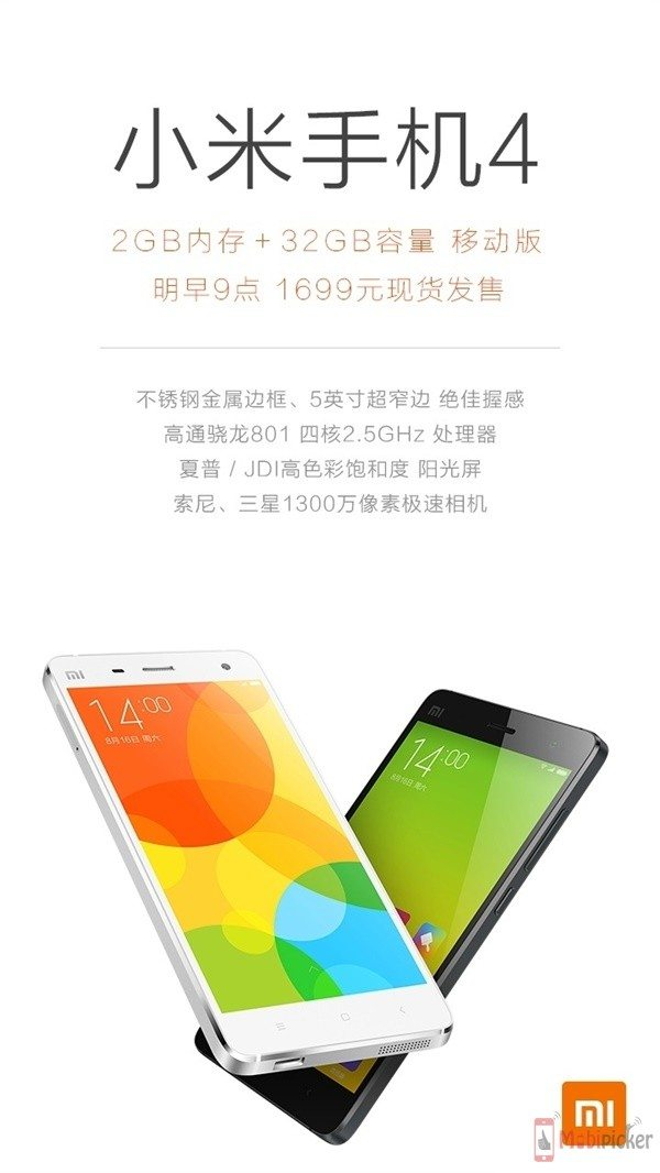 xiaomi mi4, 32gb storage, launch, image, specification, specs, price, features