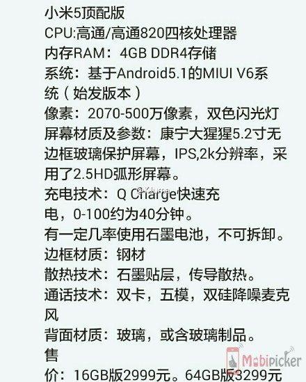 xiaomi mi5, leaks, specs,features, price
