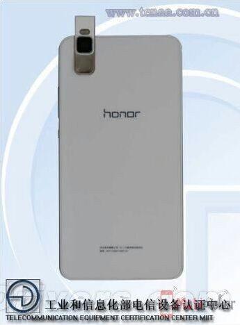 Huawei ATH-AL00_1