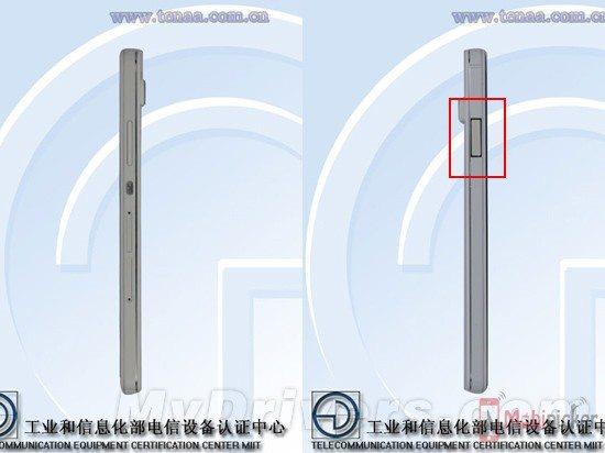 Huawei ATH-AL00