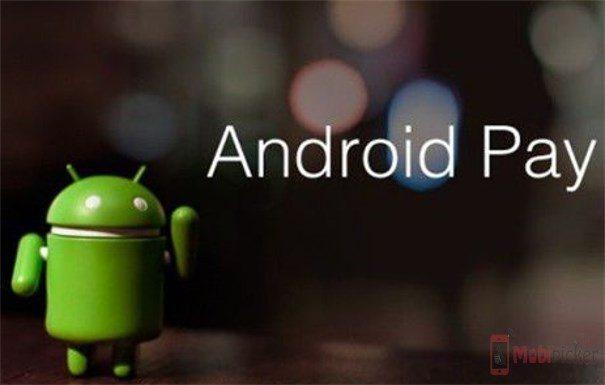 android-pay-paypal-visa-checkout-integration