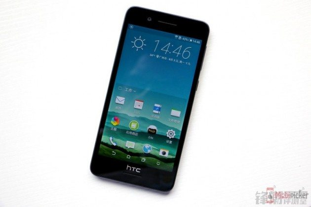 htc desire 728, image, pic, photo, specification