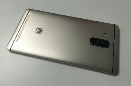 huawei mate s, leaks, image, features