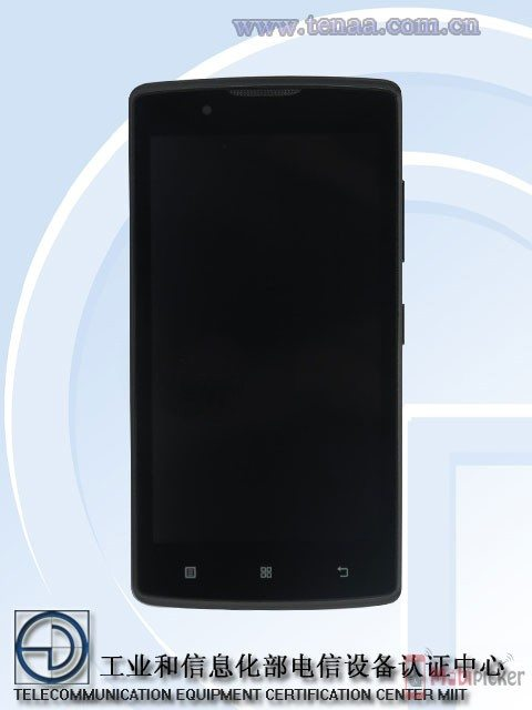 lenovo a2560, tenaa, leaks, specification