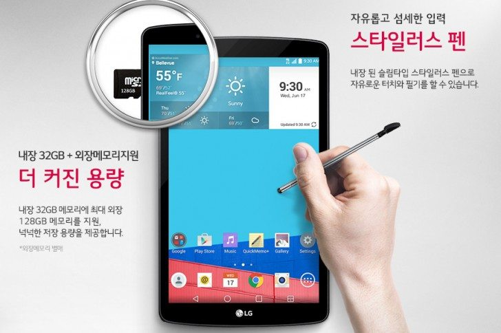 lg g pad ii, launches, image, features, specification