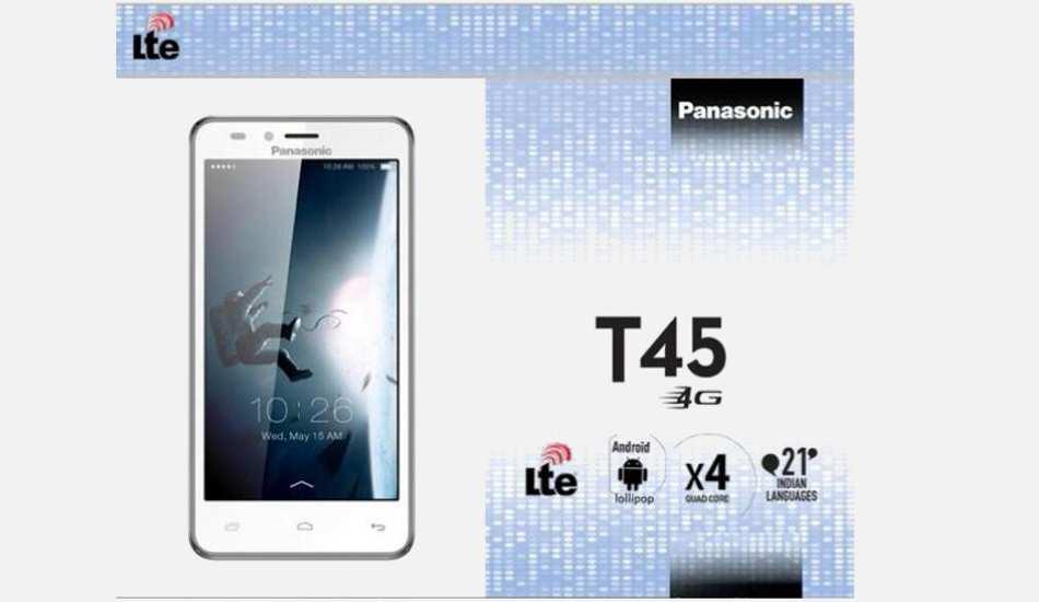 panasonic t45 4g, image, launch, price