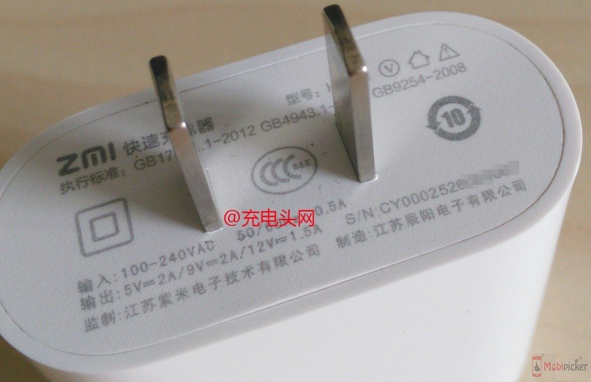 xiaomi quick charge 2.0 charger, ha511, release date, image