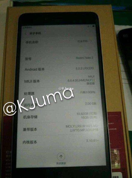 xiaomi redmi note 2, leaks, image, specs