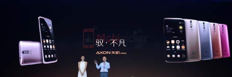 zte axon mini, announce, specification