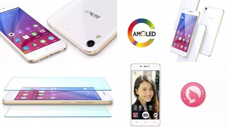 gionee s5.1 pro officially announced, pictures