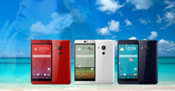 htc butterfly 3, launch, price