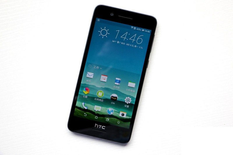 htc desire 728 launches in china, price, image, specs