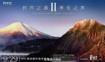 htc one a9 release date, launch event, specs