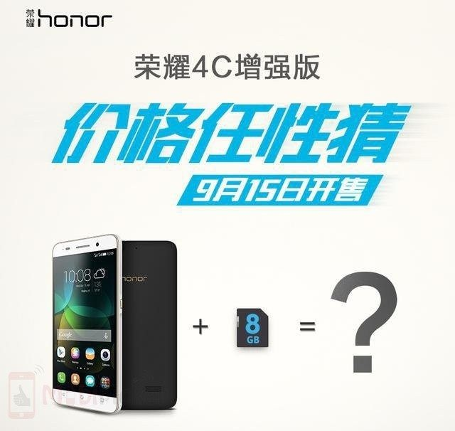 huawei honor 4c plus 16gb storage launches