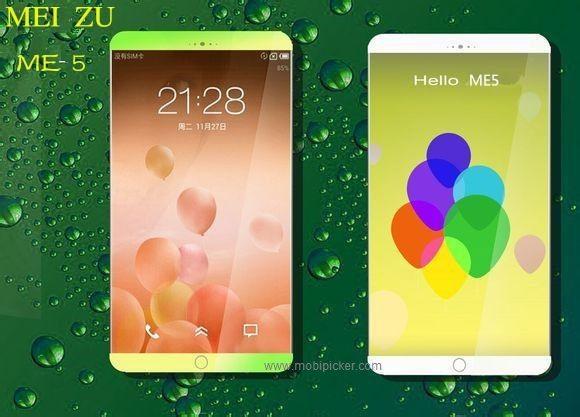 meizu me5 leaks, specs, price