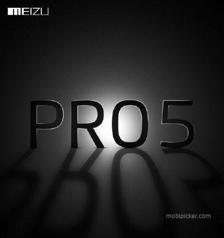 meizu pro 5 price leaks, specs