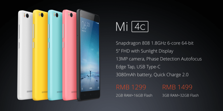 xiaomi mi 4c, price, images, china