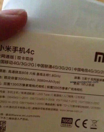 xiaomi mi 4c, retail box, leaks, price, specs, release date