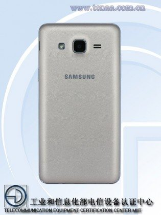 galaxy grand on, tenaa, leaks, certification, image