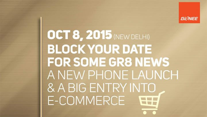 Gionee, Gionee Elife E8, Launch, medi invite