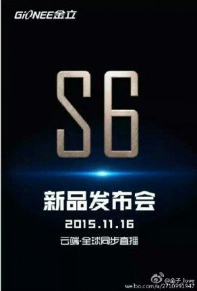 gionee elife s6 launch teaser image