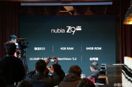 nubia z9 max elite and mini elite launched