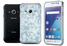 samsung galaxy active neo, features, price in japan