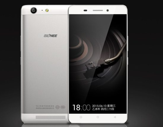 gionee marathon m5 big battery phone launch india