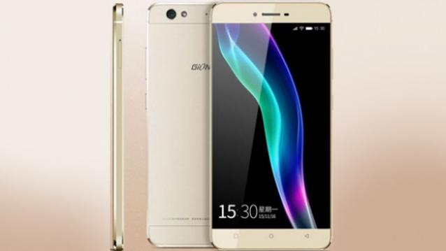 gionee s6 launch image
