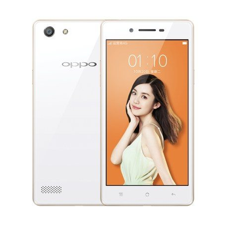 oppo a33 launch price