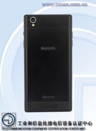 Philips Sapphire Life V787