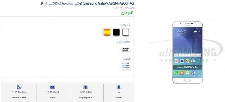 samsung galaxy a9 release date