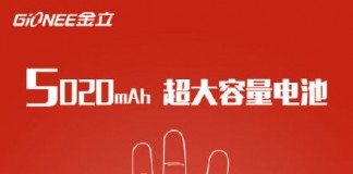 gionee m5 plus launch
