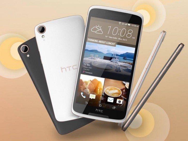 htc desire 828 india launch