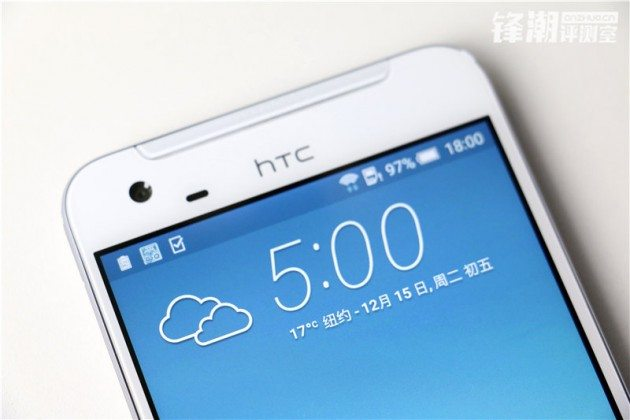 htc one x9 real life image