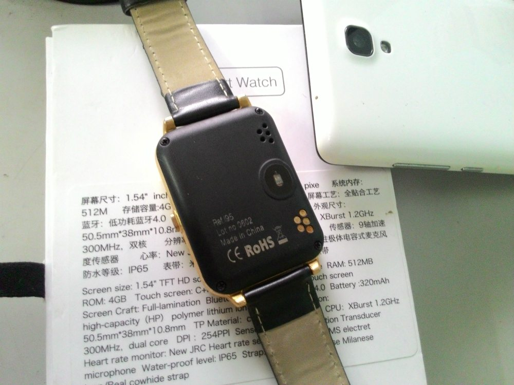 i95 Android Smartwatch rear