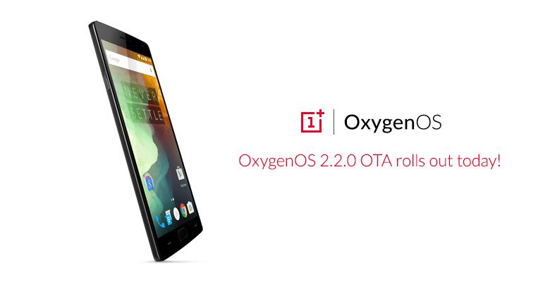 oxygen os 2.2.0, oneplus 2
