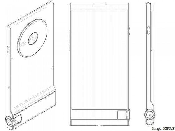 samsung modular phone