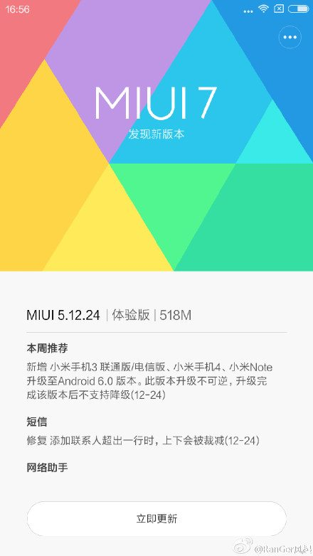 xiaomi marshmallow update