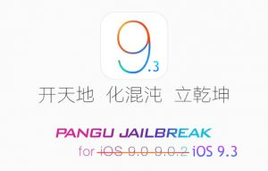 pangu ios 9.3 jailbreak