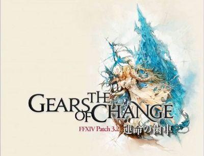 400px-FinalFantasyXIV-TheGearsofChange