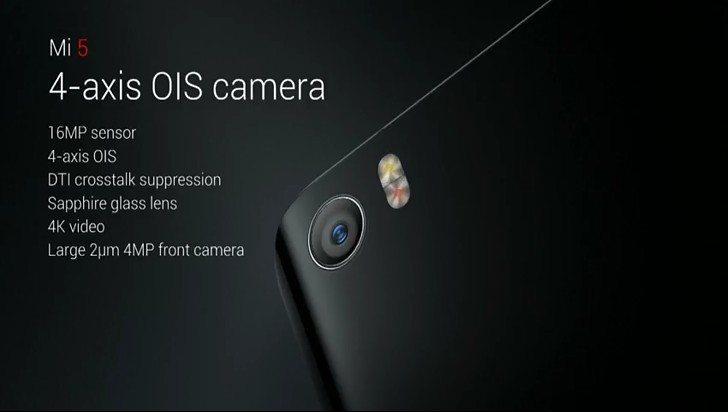 xiaomi mi5 camera