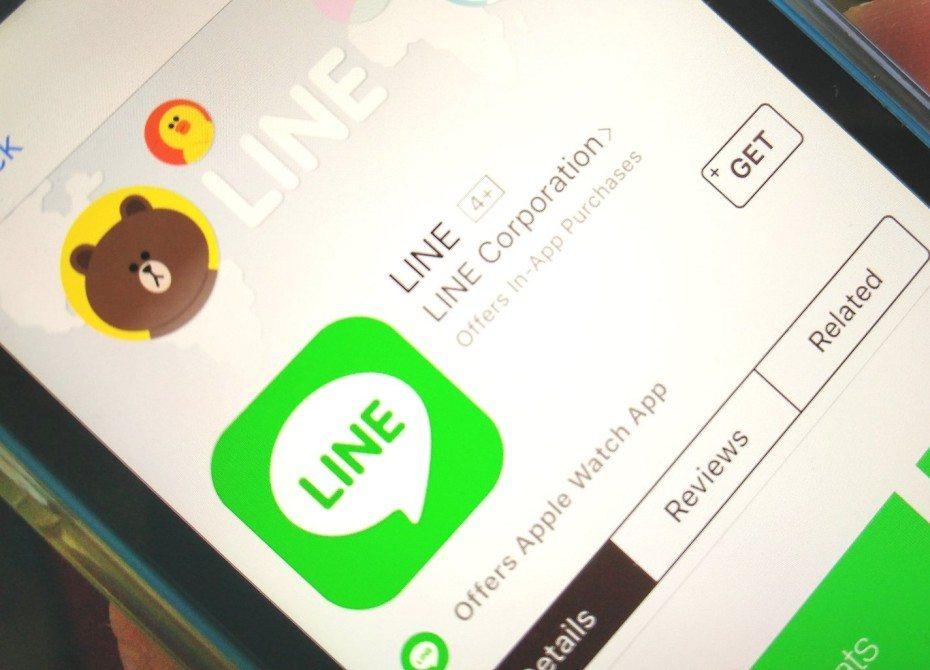 Line-App-930x670