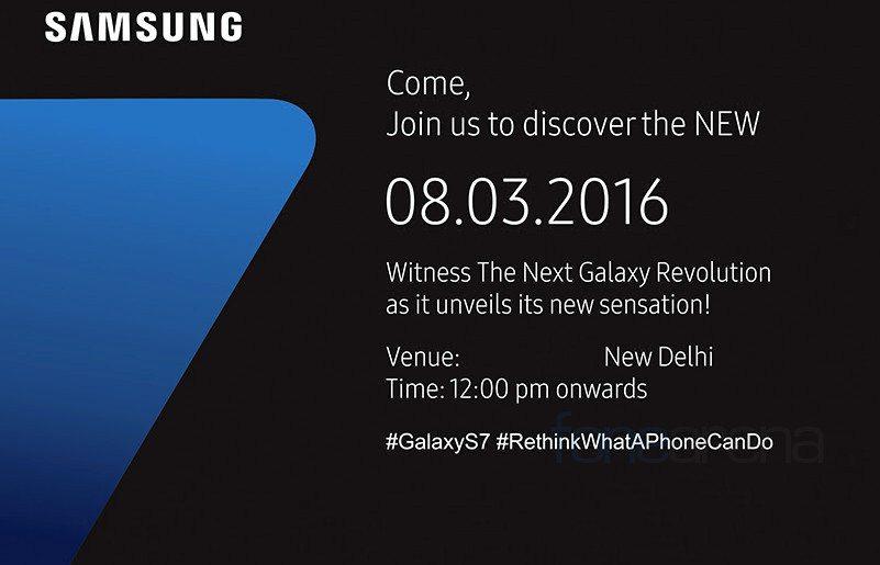 samsung galaxy s7, galaxy s7 edge, price india