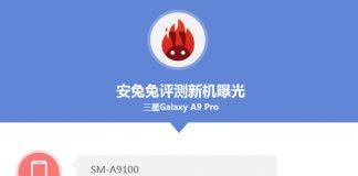 galaxy a9 pro antutu benchmark